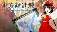 Touhou is coming to Europe and America, courtesy of Playism.