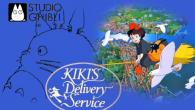 Remember the Studio Ghibli film Kiki's Delivery Service? Ever wanted a broom like that? Well now you can have, albeit without the ability to fly.