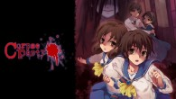 Corpse Party: Blood Covered... Fear Repeated will mark the series debut on Nintendo 3DS when it launches in July.
