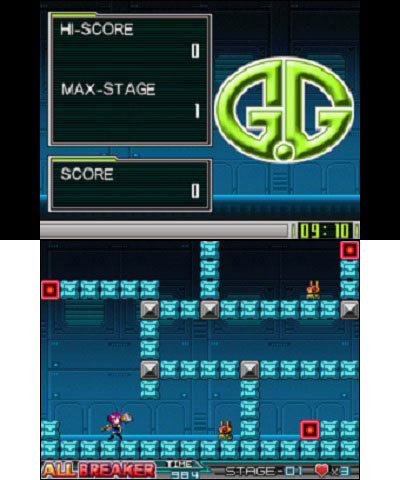 GG Series ALL BREAKER