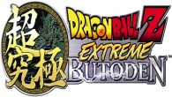 A new Dragon Ball Z fighter is coming our way on the Nintendo 3DS.