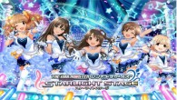 Bandai Namco has released a new PV for Cinderella Girls: Starlight Stage