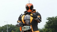 The newest entry in Toei's Kamen Rider television franchise has officially been announced as Kamen Rider Ghost. This new masked rider will join Shuriken Sentai Ninninger in the Super Hero Time line-up one week after the finale of Kamen Rider Drive.