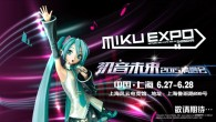There's also a 14-day free trial for Hatsune Miku V3 English.