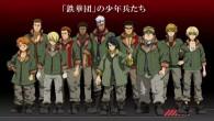 Sunrise has released a new PV for Gundam Tekketsu no Orphan.