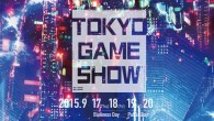 See the highlights from Tokyo Game Show 2015