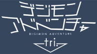 The first trailer for Digimon Adventure Tri has been released.