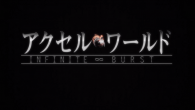 Kuroyukihime and Haruyuki return in a brand new story.