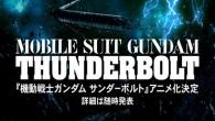 The Gundam series returns to the Universal Century.