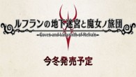 NIS has announced that Coven and Labyrinth of Refrain will be delayed