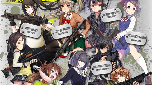 shooting girl nutaku