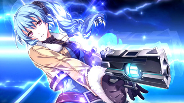 trails of cold steel 2 fishing guide