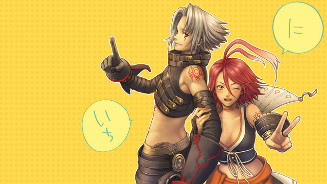 Playstation Wrap Up >> .hack//G.U. Last Recode Gets Trademarked in Europe