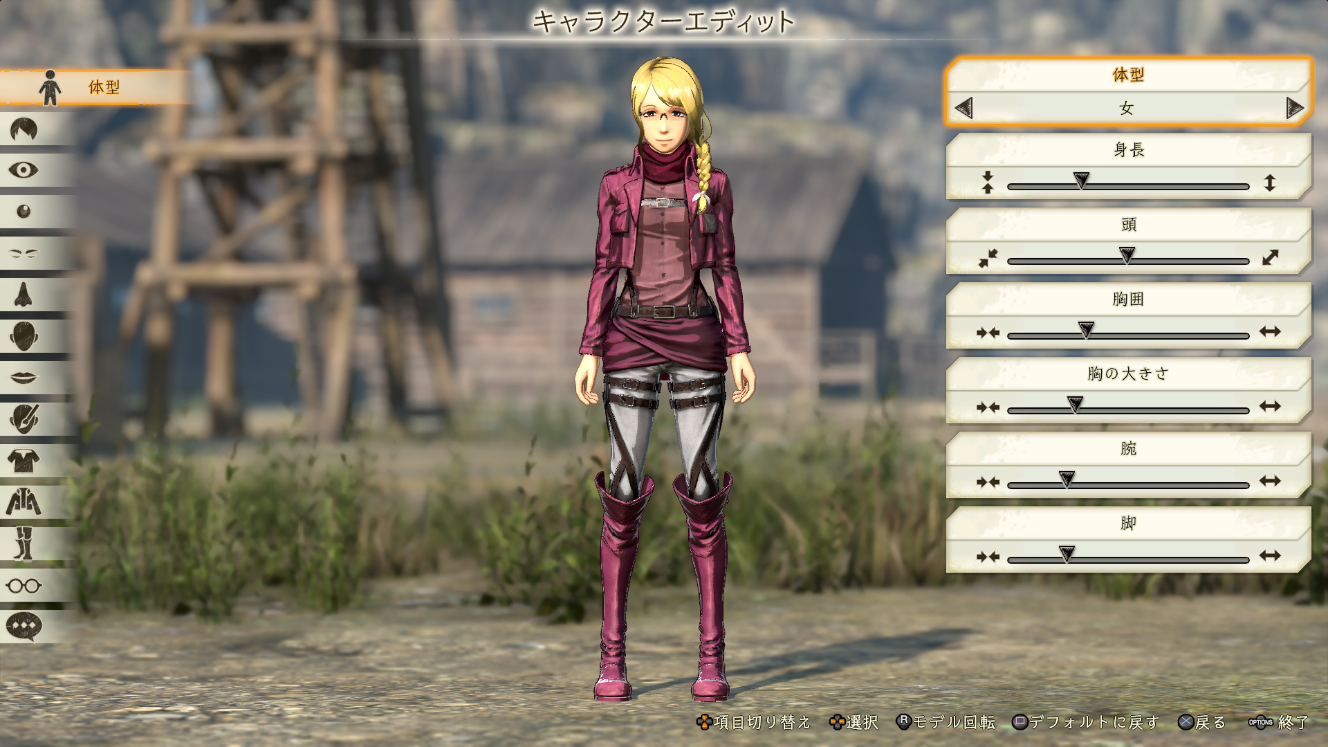 Attack on Titan 2 Receives Competitive Online Mode ...
